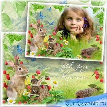 Детская рамка для фотошопа - Лесная ягодка
