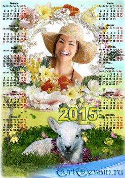 Рамка с календарем на 2015 для оформления фото - А травы пахнут клевером и  ...