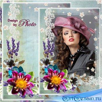 Цветочная рамка для фото - Незабываемый аромат