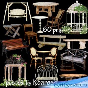 Клипарт на прозрачном фоне - скамейки, беседки, качели, столы и другая садо ...