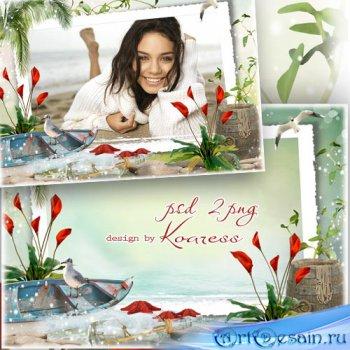 Романтическая летняя морская рамка для фото - Летний отпуск на морском бере ...