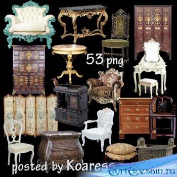 Клипарт для дизайна - стулья, столы, кресла, диваны, шкафы - старинная и ви ...