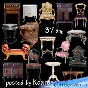Клипарт на прозрачном фоне - стулья, столы, кресла, диваны, шкафы - старинн ...