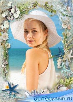 Рамочка для фото - яркое воспоминание о летнем отдыхе на море