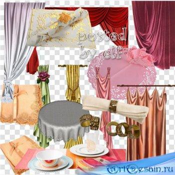 Ткани и драпировки, скатерти, салфетки, занавески на прозрачном фоне