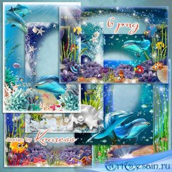 Морские летние рамки для фото - В царстве Нептуна