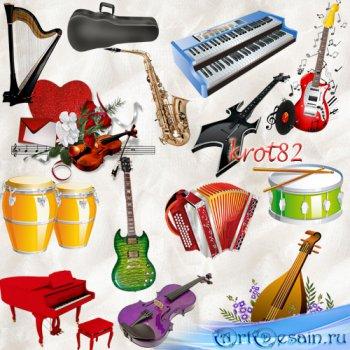 Клипарт на прозрачном фоне  – Разнообразные музыкальные инструменты