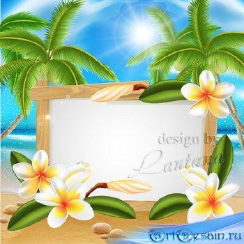 PSD исходник - Напоминает мне о море цветущих веток аромат