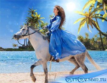 Шаблон  женский – У самого синего моря