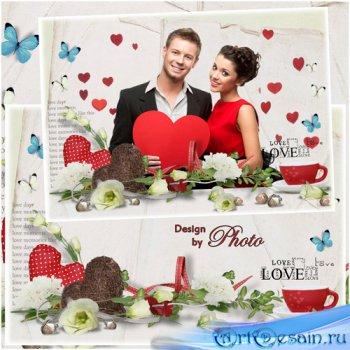 Романтическая фоторамка - Любовь внутри нас