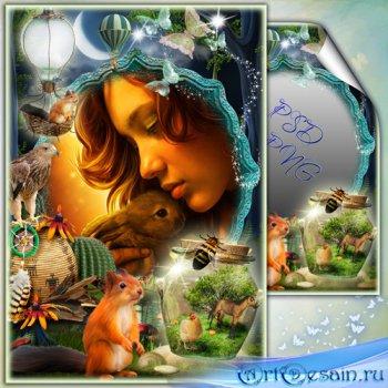Рамка для фото - Волшебный сон