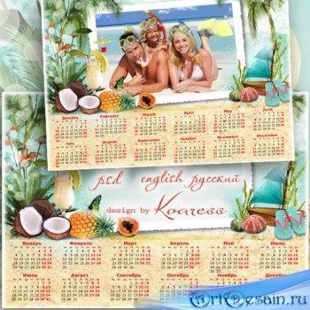 Календарь на 2016 год - Тропический остров