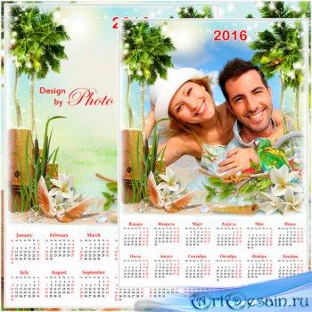 Календарь - рамка на 2016 год - Морская фантазия