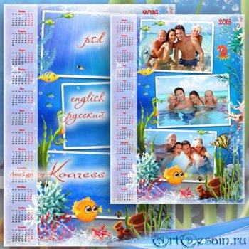 Календарь на 2016 год - Лето, море, каникулы