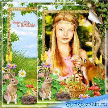 Детская рамка для фото - Лесные забавы