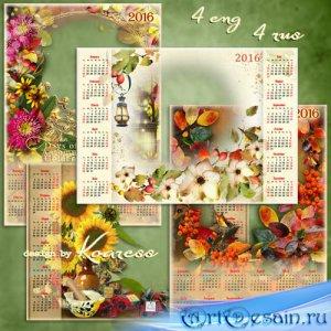 Набор png календарей с вырезом для фото на 2016 год для фотошопа - Осенние  ...