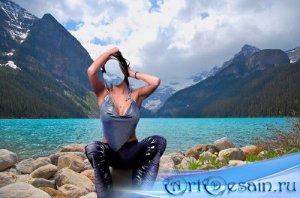 Шаблон женский - Возле горного озера
