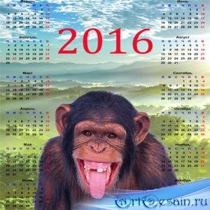 Календарь на 2016 год – Удыбка