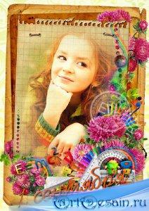 Детская фоторамка - Снова 1 сентября