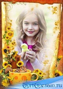 Детская фоторамка - Летние солнечные цветы