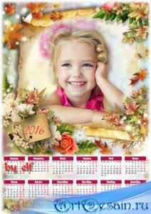 Календарь-рамка на 2016 год - И падают на землю листья и кружевом цветным л ...