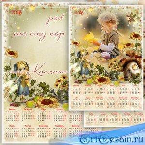 Детский календарь с фоторамкой для фото на 2016 год - Лесная фея