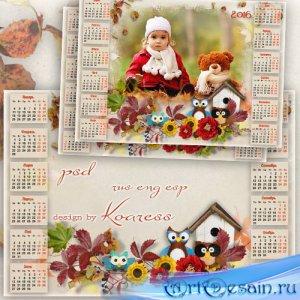 Детский календарь на 2016 год с рамкой для фотошопа - Лесная семейка