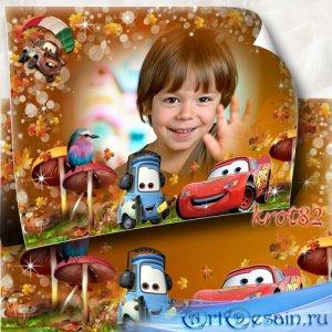 Шаблон детской рамки с тачками – Осенний денек