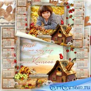Осенний календарь-фоторамка на 2016 год - Лесная избушка