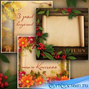 Многослойные исходники для фотошопа - Осенние краски