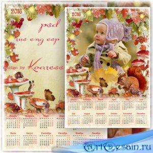 Осенний календарь на 2016 год с рамкой для фото - Грибной сезон