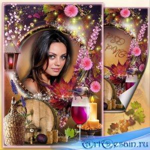 Рамка-натюрморт для фото - Терпкий вкус осени