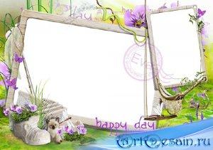Детская фоторамочка - Твой счастливый день