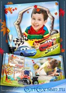 Детская фотокнига для фотошопа - Осенние гонки с тачками