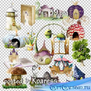 Детский клипарт png для дизайна - Замки, домики, кареты и другие сказочные  ...