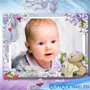 Детская рамка - Мамино счастье