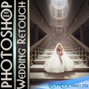Мастер-класс photoshop Wedding Retouch