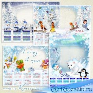 Календари-рамки png на 2016 год - Сказочная зима