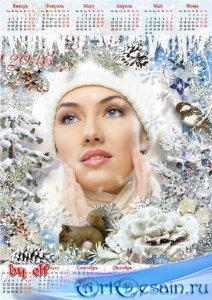 Календарь для фото на 2016 год - Снег кружится и сверкает