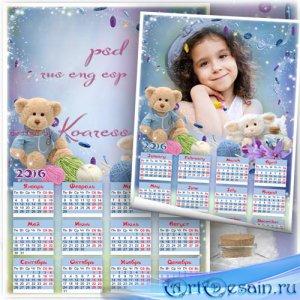 Детский календарь на 2016 год с вырезом для фото - Рукодельница