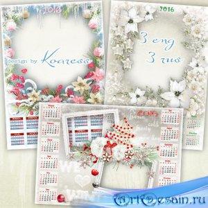 Календари png на 2016 год с рамками для фото - Морозное утро
