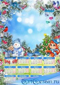 Календарь для фото 2016 - Год Обезьяны