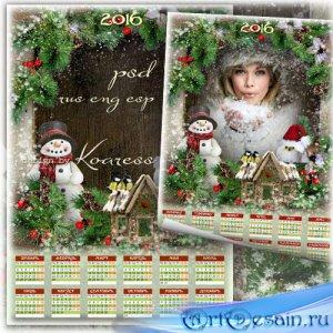 Календарь-рамка на 2016 год - Зимние сказки