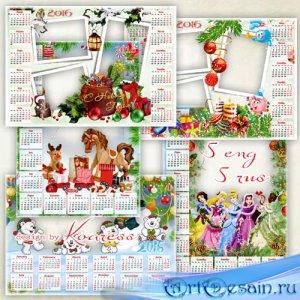 Новогодние детские календари-рамки png на 2016 год - Зимний праздник, наш л ...