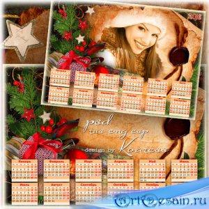 Новогодний календарь-фоторамка на 2016 год - Старинное поздравление