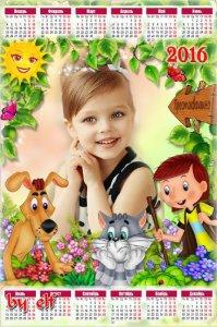 Детский календарь для фото на 2016 год с любимыми героями мультфильмов