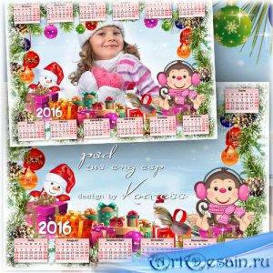 Детский новогодний календарь-рамка на 2016 год - Подарки для друзей