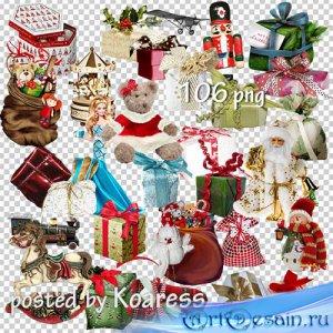 Клипарт на прозрачном фоне - Рождественские, новогодние подарки
