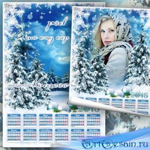 Календарь на 2016 год с вырезом для фото - Зимний лес окутан тайной