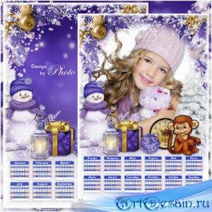 Новогодний календарь с рамкой на 2016 год - Весёлая обезянка